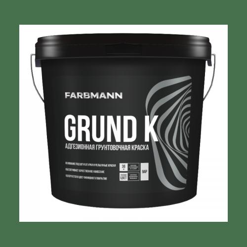 FARBMANN GRUND K (ФАРБМАНН ГРУНТ K)