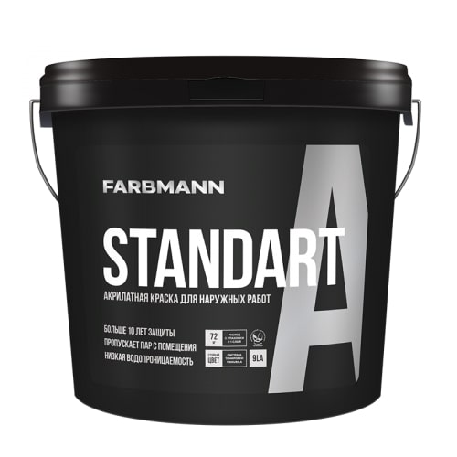 FARBMANN STANDART A (ФАРБМАНН СТАНДАРТ A)