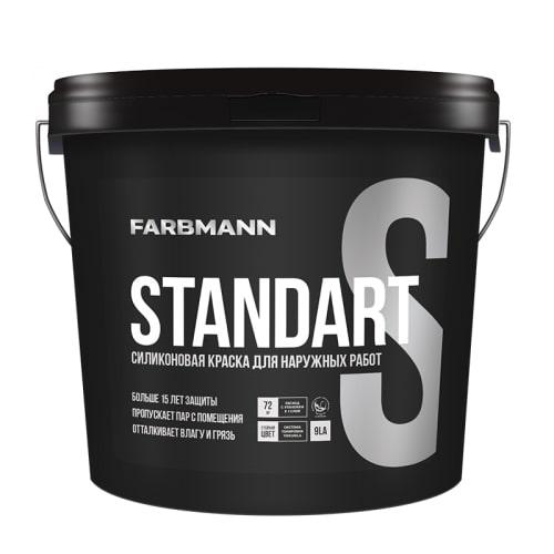 FARBMANN STANDART S (ФАРБМАНН СТАНДАРТ S)