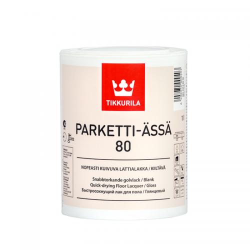 TIKKURILA PARKETTI-ÄSSÄ 80 (ТИККУРИЛА ПАРКЕТТИ-АССЯ 80)