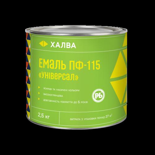 ЭМАЛЬ ПФ-115 УНИВЕРСАЛ